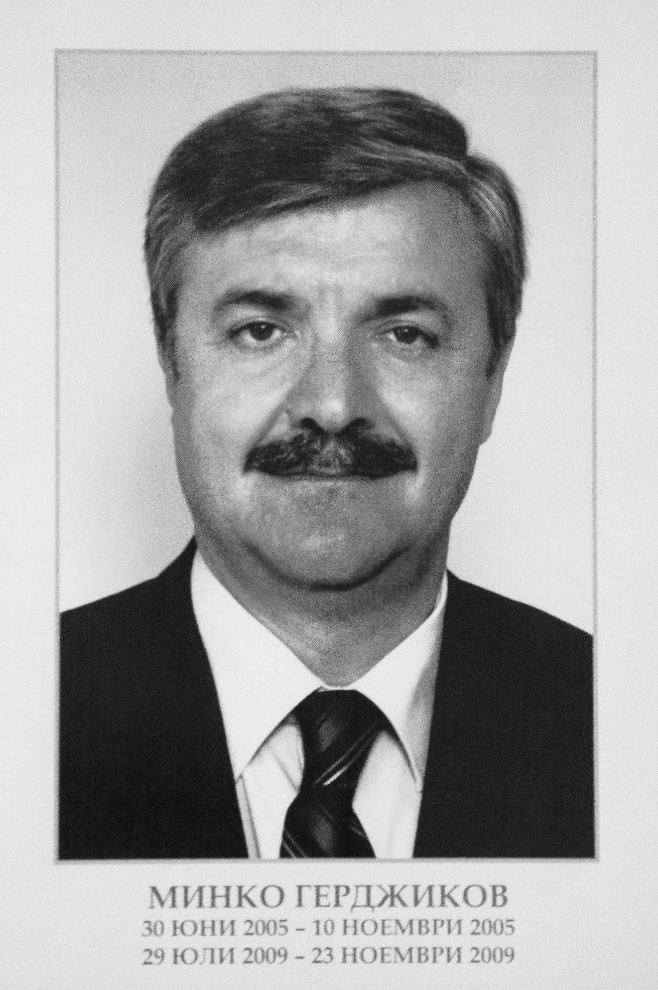 Минко Герджиков