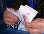 ГЕРБ потвърди 19' за пенсиите