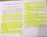 Преразказ на непознат текст на матурата след 7-ми клас се оказа познат в тетрадка на Просвета
