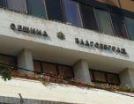 """7те """"заразени"""" в община Благоевград са негативни за К19"""