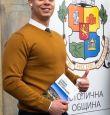 София прие стратегия за дигитална трансформация