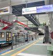Третият лъч на метрото спира на 12 и 13 декември