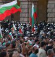 Готвят масов протест в събота - 150 дни недоволство
