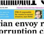 Посланикът ни в Пакистан в корупционен скандал
