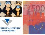 НАП не пипа укриващите милиарди в Швейцария, Панама, а сега и в Люксембург: Биволъ