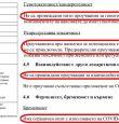 AstraZeneca може да е токсична и канцерогенна: ИАЛ