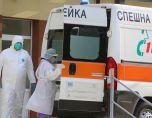 43-годишен почина след 14 ч. чакане на линейка