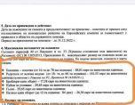 €88 на кокошка за Градуса - 12 млн. лв. от данъкоплатците: Депутатът Вл. Панев