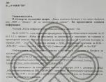 Защо АПИ даде договор за 42 млн. лв. на червения депутат Кънев при сключен вече контракт за тол-система?
