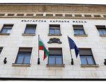 БНБ прикрива соцдепутата Кънев, жената на Д. Добрев, дъщерята на шефката на КЗК и тв морализатора Р. Ненков