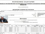 579 937 лв. депозити, 4 апартамента от държавна заплата и парцел в Горна баня, купен за 2,5 евро на кв.м декларира Кантарджиев